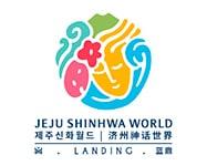 Jeju Shinhwa World Hotel